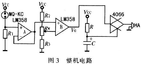 图1所示的基本报警电路的不足:一开始加电时