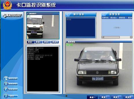 道路监控系统解决方案